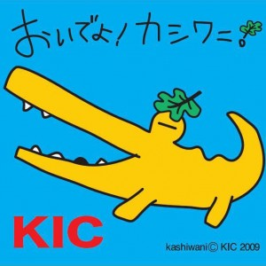 KIC Supporter