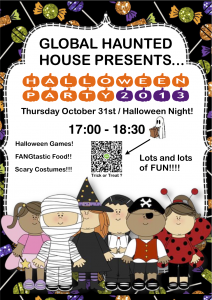 Halloween Party Poster 2013